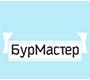Logo Бурмастер