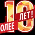 10_let